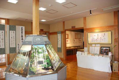 宮柊二記念館