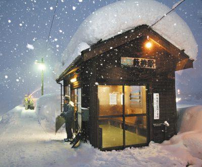第4回【金賞】山里の駅