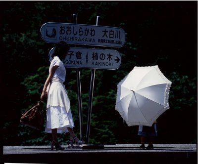 第7回【BSN新潟放送賞】夏の思い出