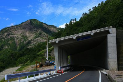 第9回【土木の魅力発見賞】国道R252線 改良工事