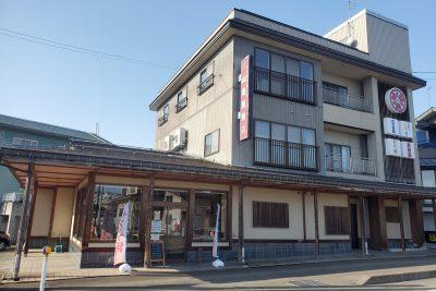 山喜屋餅店
